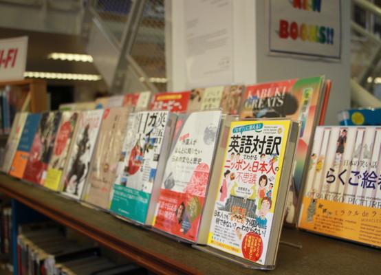 Japan books 2