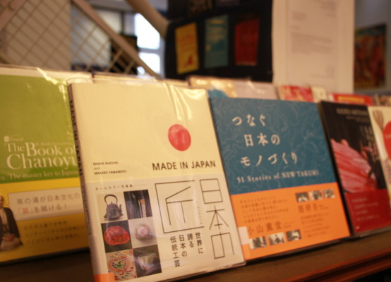 Japan books 3