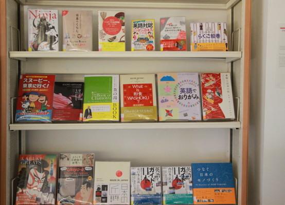 Japan books 4